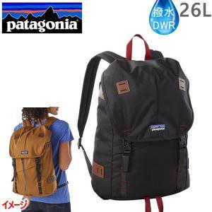 パタゴニア リュック 防水 ARBOR Pack 26L ブ...
