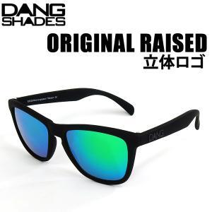 DANG SHADES ダンシェイディーズ サングラス ORIGINAL RAISED ブラックロゴ...