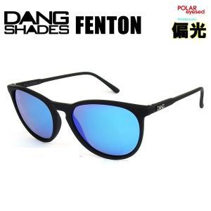 ダンシェイディーズ サングラス 偏光レンズ DANG SHADES FENTON BLACK SOF...