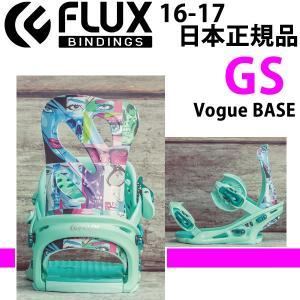FLUX バインディング レディース Ws-GS  ジェーム...
