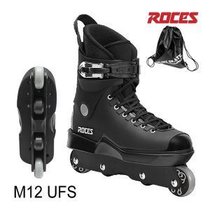ROCES インラインスケート  フリースタイル  M12 UFS  Black  UFSフレーム搭載  アグレッシブ  ユニバーサルフレーム  インライン|websports