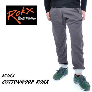 【ROKX】COTTONWOOD ROKX  商品番号 RXM004  ROKXと言えばCOTTON...
