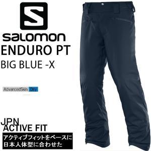 サロモン スキーウェア メンズ 16-17 SALOMON ENDURO PANT (JP)/ BIG BLUE X  エンデューロパンツ スキーウエア 2017|websports