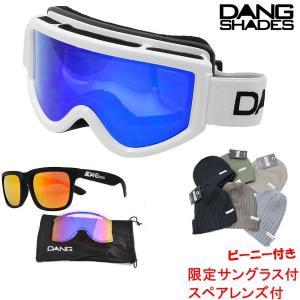 ダンシェイディーズ ゴーグル DANG SNOW Gloss White Frame x Clear Blue Mirror Lens vidgg0001 dang shades スノーボードゴーグル 17-18|websports