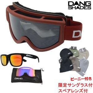 ダンシェイディーズ ゴーグル DANG SNOW Matt Rust Frame x Chrome Mirror Lens vidgg0003 dang shades スノーボードゴーグル 17-18 websports