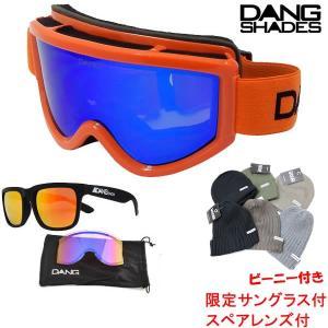 ダンシェイディーズ ゴーグル DANG SNOW Gloss Orange Frame x Blue Mirror Lens vidgg0006 dang shades スノーボードゴーグル 17-18|websports