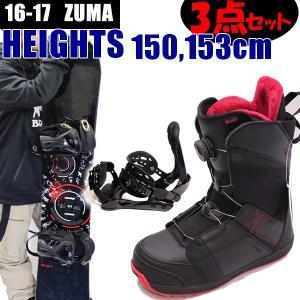 スノーボード 3点セット メンズ ロシニョール ボアシステムブーツ GLADE+  ZUMA HEIGHTS RED+ ZM3700  16-17 板