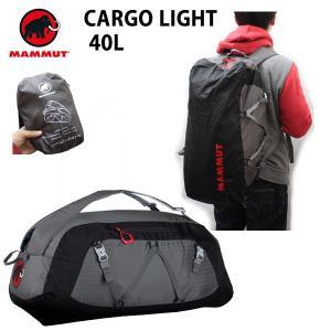 クラシックなデザインながら最大限に軽量化を図ったカーゴバッグで、今までのカーゴバックから約50%の軽...