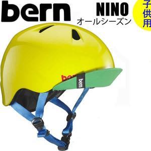 バーン ヘルメット キッズ 国内正規品 オールシーズンモデル/NINO/YELLOW GREEN-Visor bern ヘルメット 子供|websports
