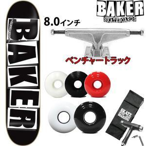 スケートボード コンプリート ベンチャートラック ベイカー BRAND LOGO ブラック 8×31.5インチ (スケートボード コンプリート)(スケートボード)(スケボー)|websports