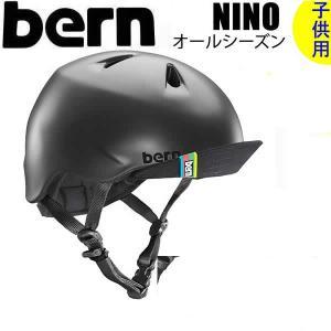 バーン ヘルメット キッズ 国内正規品 オールシーズンモデル/MATTE BLACK-Visor bern ヘルメット 子供|websports
