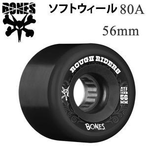 スケボー ソフトウィール BONES ボーンズ ATF  ROUGH RIDERS 56mm ブラック /80A ソフトウィール |websports