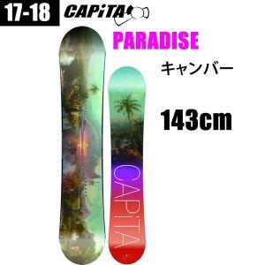 キャピタ スノーボード レディース / PARADISE /...