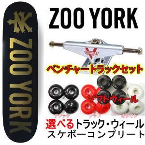 ズーヨーク コンプリート ベンチャートラックセット スケートボード TEAM PHOTO INCENTIVE FOIL  7.75×32インチ  選べるウィール zooyork スケボー|websports