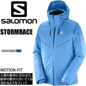 サロモン スキーウェア メンズ 17-18 STORMRACE JACKET /HAWAIIAN SURF (ライトブルー) ストームレース ジャケット SALOMON スキーウエア 2018|websports