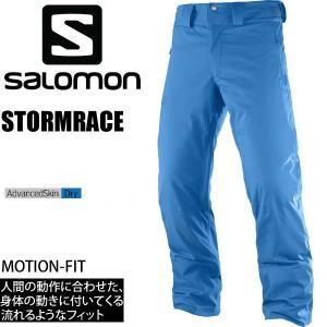 サロモン スキーウェア メンズ 17-18 STORMRACE PANT /HAWAIIAN SURF (ライトブルー)  ストームレース パンツ SALOMON スキーウエア 2018|websports