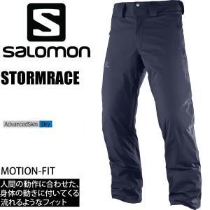 サロモン スキーウェア メンズ 17-18 STORMRACE PANT /NIGHT SKY   ストームレース パンツ SALOMON スキーウエア 2018|websports