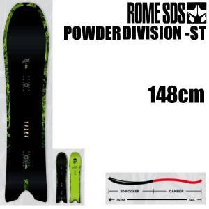 ROME SDS ローム スノーボード POWDER DIV...
