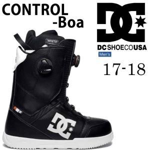 DC スノーボード ブーツ 17-18 CONTROL  ダ...