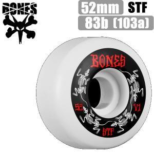 スケボー ウィール BONES ボーンズ STF  V1  STREET TECH FOMULA  52mm ホワイト /83B  |websports