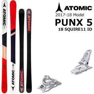 アトミック スキー 2018 PUNX 5 パンクス5 + ...