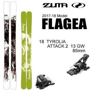 ZUMA スキー 2018 FLAGEA フレージア + 1...