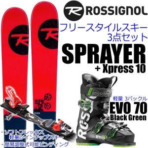 ロシニョール スキー 3点セット  2018 SPRAYER + ルック XPRESS 10 B83 ビンディング + ロシニョールブーツ EVO 70 ブラック×グリーン  17-18 スキー【L2】 websports