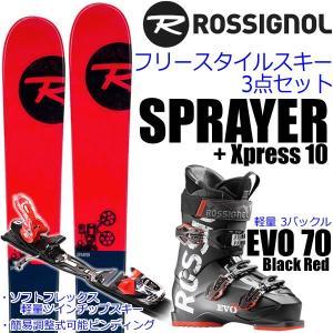 ロシニョール スキー 3点セット  2018 SPRAYER + ルック XPRESS 10 B83 ビンディング + ロシニョールブーツ EVO 70 ブラック×レッド 17-18 スキー【L2】 websports