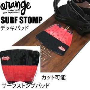 スノーボード デッキパッド ORAN'GE SURF STOMP PAD 4000 BLACK RED サーフストンプパッド オレンジ 【C1】|websports