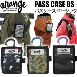 ORANGE 【オレンジ】スノーボード小物  PASS CASE -BS パスケース カラビナ付き スノボー リフトチケットホルダー【C1】|websports