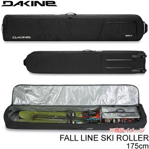 DAKINE(ダカイン)のスキーケース・スキーバッグ 日本正規品  ・収納可能スキーサイズ:175c...