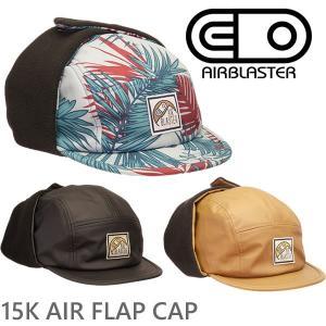 エアブラスター キャップ 15K AIR FLAP CAP airblaster 17-18 スノーボード 帽子 耳付き【C1】|websports