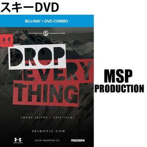 スキー DVD + BLU RAY (17-18 2018)MSP Films /DROP EVERYTHING (MSP Films htski0036) [スキー] [DVD & Blu-Ray]【C1】 websports