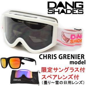 ダンシェイディーズ ゴーグル DANG SNOW MATTE WHITE Frame x BLACK SMOKE Lens vidgg0008 CHRIS dang shades スノーボードゴーグル websports