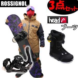 スノーボード 3点セット メンズ 15-16 ロシニョール ロッカーモデル DISTRICT-LTD ブラックパープル +ZM3700ビンディング + 18ヘッドボアブーツ