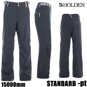 ホールデン ウェア パンツ 17-18 STANDARD -...
