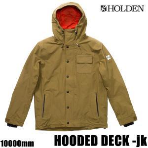 ホールデン ウェア ジャケット 18-19 HOODED D...