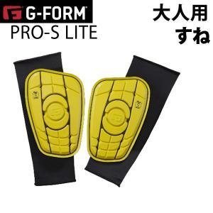 プロテクター すね 大人用 G-FORM PRO S LITE  SHIN  シンパッド イエローブラック  SP05010 ジーフォーム PROTECTOR  プロテクター |websports
