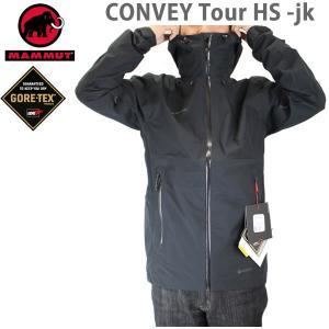 マムート ジャケット ゴアテックス GORE-TEX CONVEY tour hs hooded J...