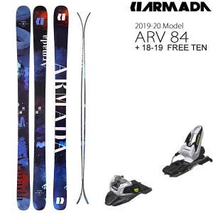 アルマダ スキー 2020 armada スキー板 19-20  ARV 84 (エーアールブイ 8...