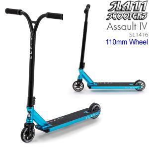 SLAMM SCOOTERS キックボード  ASSAULT IV  Blue ブルー  SL1416  フリースタイルモデル 大人用 キックスクーター|websports