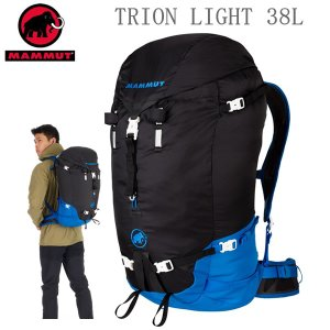 マムート リュック MAMMUT Trion LIGHT 38L /BLACK ICE   2510...