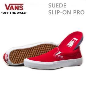 バンズ スニーカー スリッポン プロ VANS SLIP-ON PRO(SUEDE)RED/WHITE VN0A347VAJL ヴァンズ メンズスニーカー|websports