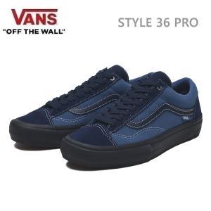 バンズ スニーカー スタイル36プロ VANS STYLE 36 PRO/NVY/STV NVY/BLK ●26cmのみ スケートシューズ メンズスニーカー|websports