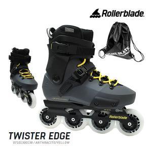 ローラーブレード インライン 2021 TWISTER EDGE Anthracite-Yellow  07101300138  男性用  ツイスターエッジ メンズ ROLLERBLADE|websports