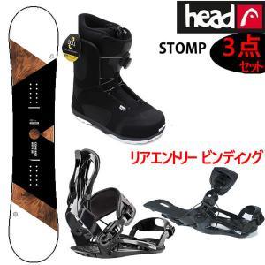 スノーボード 3点セット HEAD WHITE STOMP FLOCKA+ リアエントリービンディン...
