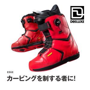 ディーラックス ブーツ DEELUXE EDGE エッジ RECING RED サーモインナー(熱成...
