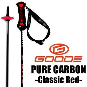 スキーストック GOODE グッド 2016 PURE CARBON Classic Red ピュアカーボン (15-16 15/16 2016) スキーポール|websports