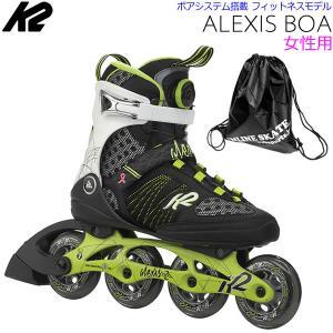 インラインスケート K2 ケーツー 2016 ALEXIS BOA 女性用 ボアシステム搭載 日本正規品 保証書あり ウーマン レディース インライン INLINE SKATE|websports