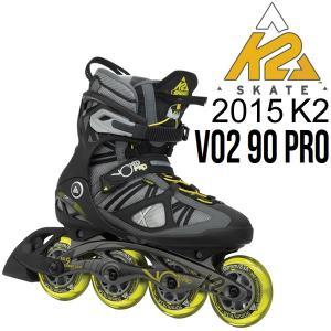 インラインスケート K2 ケーツー 2015 VO2 90 PRO 男性用 I150201601 クロストレーニングモデル V02 メンズ 日本正規品